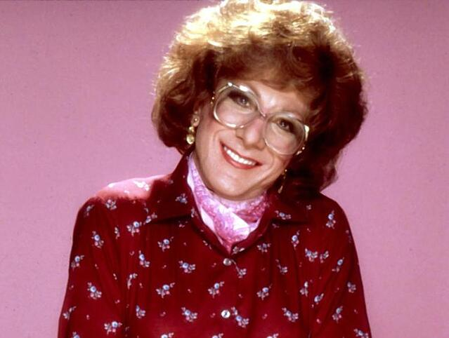 Dustin Hoffman glasses